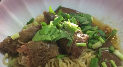 Photo of Ramen / Noodle House ก๋วยเตี๋ยวเป็ดเจ้าเก่า at Thailand