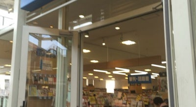 Photo of Bookstore LIBRO LaLaガーデン春日部店 at 南1-1-1, 春日部市 344-0064, Japan