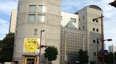 Photo of Art Museum 高崎市美術館 at 八島町110-27, 高崎市 370-0849, Japan