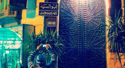 Photo of Middle Eastern Restaurant Abou El Sid | ابو السيد at 157 Sharia 26th Of July, Zamalek, Cairo, Egypt
