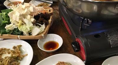 Photo of Chinese Restaurant 香香飯店 at 一番町12-22, 三島市 411-0036, Japan