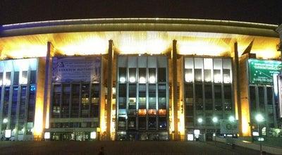 Photo of Stadium СК «Олимпийский» at Олимпийский Просп., 16, Москва 129090, Russia