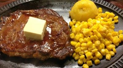 Photo of Steakhouse バッファローキング 厚木店 at 中町2-6-10, 厚木市 243-0018, Japan