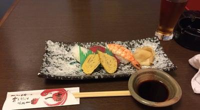 Photo of Japanese Restaurant 一吉 at 湊960-15, 田辺市, Japan
