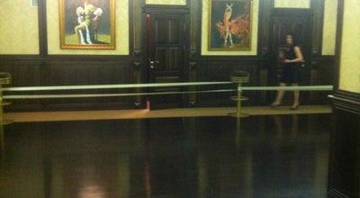 Photo of Dance Studio Школа Танцев Александра Полякова at Ул. Максима Горького, 11/43, Ростов-На-Дону 344082, Russia