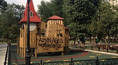 Photo of Playground Детский городок at Тверской Бул., Moscow, Russia