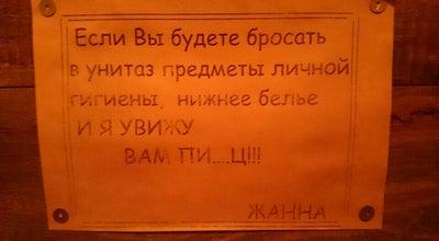 Photo of BBQ Joint HARLEY Bar&Grill at Nikolskaya 10 Никольская 10, Astrakhan, Russia