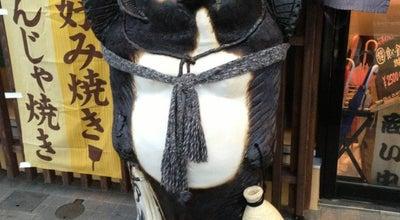 Photo of Japanese Restaurant 道とん堀 at 星ヶ丘1-29-2, 花巻市, Japan
