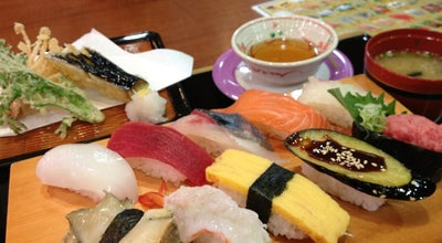 Photo of Sushi Restaurant 寿司・十割蕎麦 銀次郎 at 吉松3-13-1, 太宰府市 818-0138, Japan