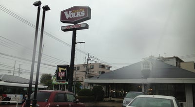 Photo of Steakhouse フォルクス(VOLKS) 田無店 at 芝久保町3-1-46, 西東京市 188-0014, Japan