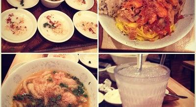Photo of Vietnamese Restaurant Quán Hỷ Restaurant at 9727 Bolsa Ave, Westminster, CA 92683, United States