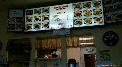 Photo of Asian Restaurant Kim's Grill at 2702 Ne 114th Ave, Vancouver, WA 98684, United States