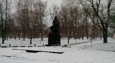 Photo of Monument / Landmark Памятник И.С. Тургеневу at Сквер Памяти Тургеневу, Орёл, Russia