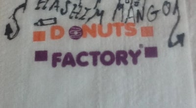 Photo of Donut Shop Donuts Factory at Faculty Of Economics Gateway, Irbid, Jordan