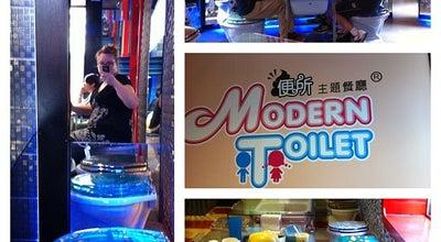 Photo of Food 便所主題餐廳 at 西寧南路50巷7號2樓, Taipei, Taiwan