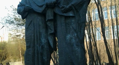 Photo of Monument / Landmark Памятник Кириллу и Мефодию at Russia