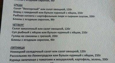 Photo of Comfort Food Restaurant Гастрономическое кафе Кухня at Кострома, Красные Ряды, 1, Russia