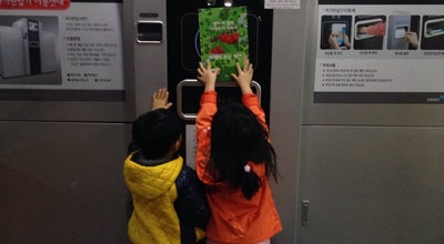 Photo of Library 포항시립영암도서관 at 남구 상공로46번길 11, 포항시, South Korea