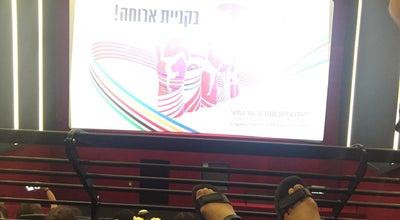Photo of Movie Theater Globus Max Petah Tiqwa at Israel