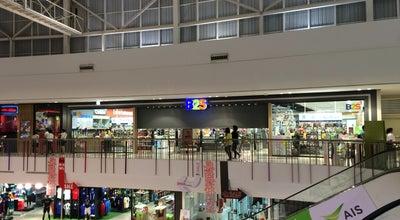 Photo of Bookstore B2S (บีทูเอส) at Centralplaza Salaya, Sam Phran 73210, Thailand
