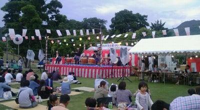 Photo of Park 七瀬川自然公園 at 市, 大分市 870-1151, Japan