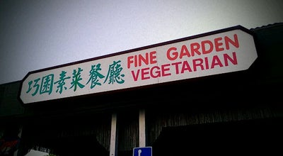 Photo of Chinese Restaurant Fine Garden Vegetarian Cuisine at 841 W Las Tunas Dr, San Gabriel, CA 91776, United States