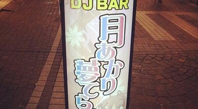 Photo of Nightclub club 月あかり夢てらす at 川崎区砂子2-6-4, 川崎市 210-0006, Japan