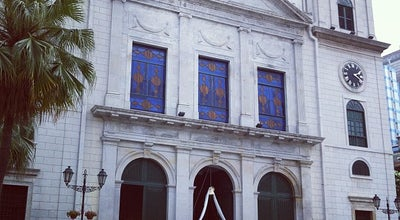 Photo of Church Igreja da Sé / Cathedral 大堂(主教座堂) at No.1 Lg. De Sé, Macau, Ma, China