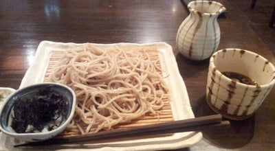 Photo of Japanese Restaurant 地酒・地麦酒 旬の和食 雑蔵 at 熊川一番地, 福生市 197-8623, Japan