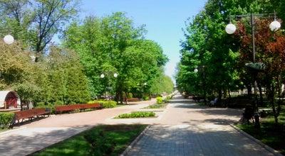 Photo of Park Аллея Бульвара at Ukraine