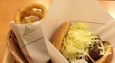 Photo of Burger Joint モスバーガー 熊谷駅店 at 桜木町1-1-1, 熊谷市 360-0036, Japan