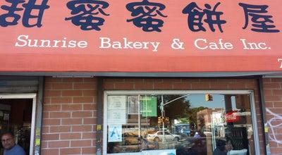 Photo of Cafe Sunrise Bakery & Café at 8402 Queens Blvd, Elmhurst, NY 11373, United States