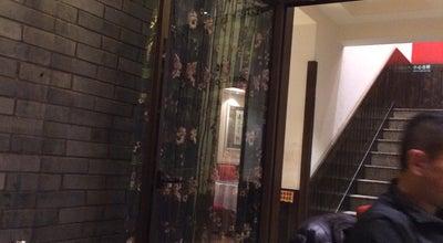 Photo of Asian Restaurant 朱家小厨 at China