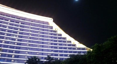 Photo of Hotel Xiamen Int'l Conf. Center Hotel | 厦门国际会展酒店 at 厦门, 福建, China