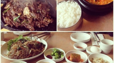 Photo of Korean Restaurant Hanwoori at 5740 Imperial Street, Burnaby, BC, Canada