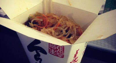 Photo of Ramen / Noodle House Wok & Box at Трц «рио», Reutov, Russia
