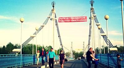 Photo of Theme Park Даманский остров at Ул. Подзеленье, Ярославль, Russia