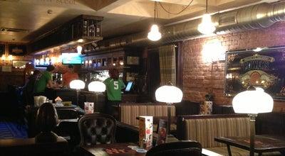 Photo of Irish Pub Банка at Вул. Івана Акінфієва, 5, Дніпропетровськ, Ukraine
