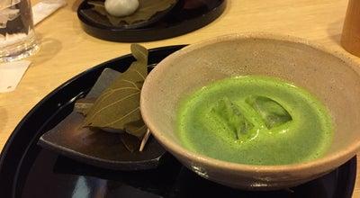 Photo of Tea Room お茶のかんばやし 宇治橋通り新本店 at 宇治妙楽43, 宇治市 611-0021, Japan