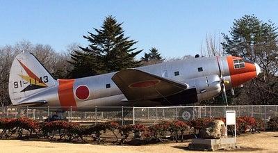 Photo of Historic Site 航空発祥の地 at 所沢市並木1-13, 所沢市, Japan