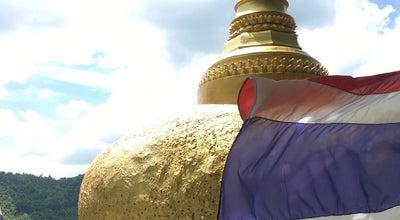 Photo of Historic Site พระธาตุอินทร์แขวน at บ้านนาคูหา, ต.สวนเขื่อน อ.เมือง, Thailand
