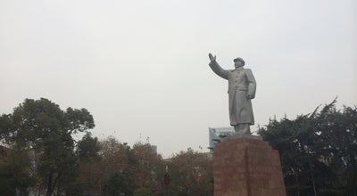 Photo of Art Museum 长沙市博物馆 at 八一路538号, 长沙, 湖南, China