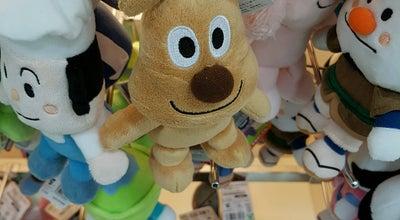 Photo of Toy / Game Store アンパンマンテラス 高知 at 栄田町2-1-10, 高知市, Japan