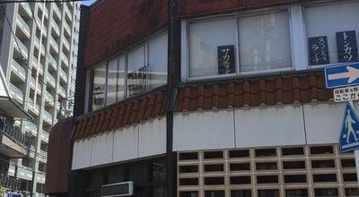 Photo of Diner グリル サカエ at Japan