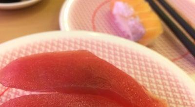 Photo of Sushi Restaurant かっぱ寿司 別府店 at 石垣東10, 別府市, Japan