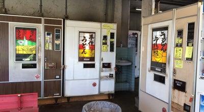 Photo of Ramen / Noodle House 後藤商店 本店 at Japan