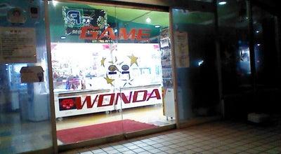 Photo of Arcade ゲームワンダ宮原店 at 北区奈良町51-4, さいたま市, Japan