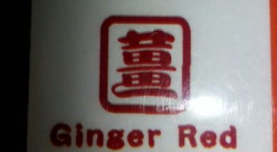 Photo of Asian Restaurant Ginger Red Asian Bistro at 7500 Jackson Arch Dr, Mechanicsville, VA 23111, United States