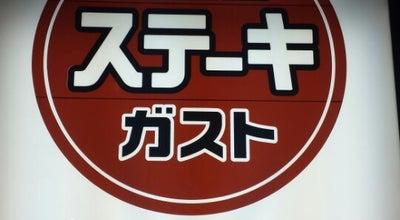 Photo of Steakhouse ステーキガスト 松山三津店 at 須賀町6-1, 松山市 791-8052 , Japan