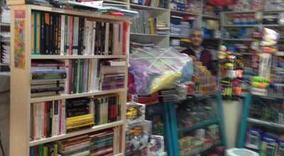 Photo of Bookstore Fırat Kırtasiye at Turkey
